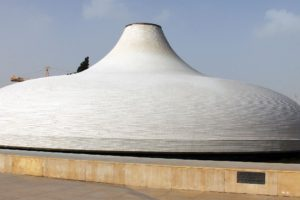 Sito ufficiale museo israeliano